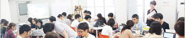 WebCampPro,WebCamp Pro,ウェブキャンププロ,口コミ,評判,転職,プログラミングスクール,転職保証付き,プログラミング教室,全額返金保証,無料カウンセリング