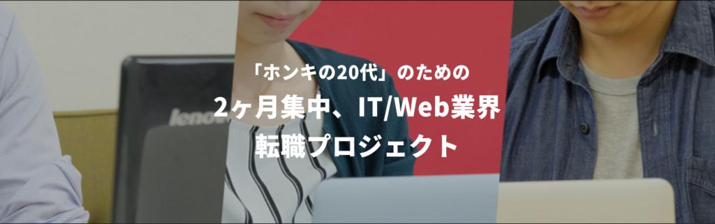 f:id:fmatsubun:20180615190526p:plain