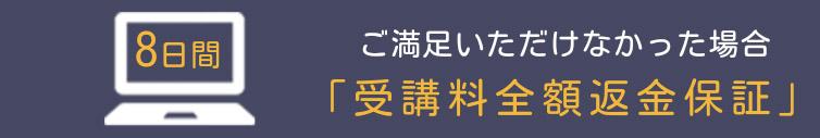 f:id:fmatsubun:20180824185050j:plain