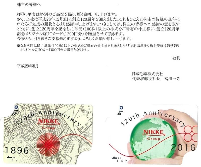 https://cdn-ak.f.st-hatena.com/images/fotolife/f/fme80/20170823/20170823165814.jpg