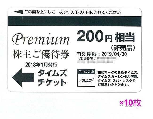 f:id:fme80:20180202140408j:plain