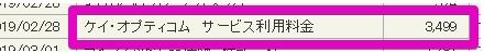 f:id:fme80:20190415212107j:plain
