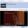 相模原キャンパス特別公開 川口PM講演中。http://www.yac-j.or.jp/tv/jaxa-3.html