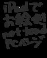 ふむ / id:fmht7