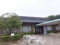 山内公民館