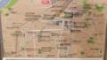 駅にある地図
