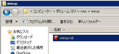 HDD変換