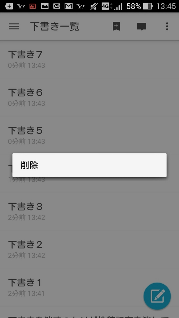 f:id:fmr5:20160204204519j:plain