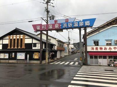 浜坂駅前の画像
