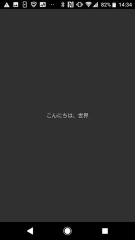 f:id:fnyablog:20180917145009p:plain