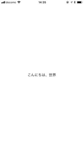 f:id:fnyablog:20180917145232p:plain
