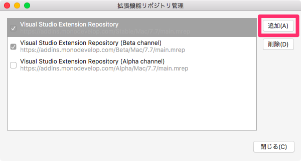 xamarin visual studio for macにprism template packをインストール