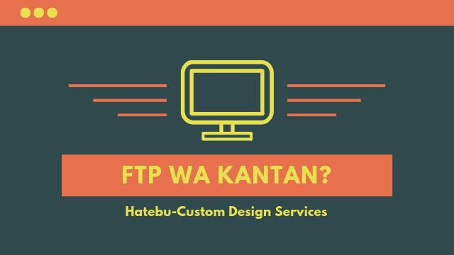 FTP XFREE サーバ FTP 接続 かんたん 初心者 WordPress