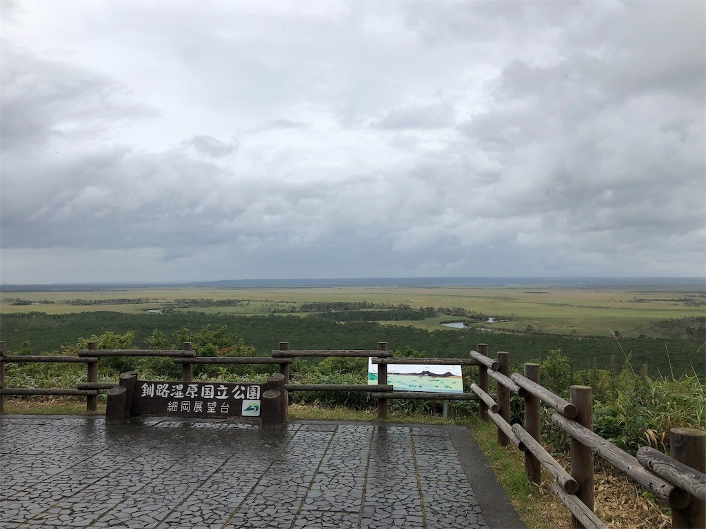 細岡展望台から釧路湿原を望む