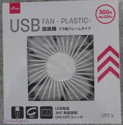 f:id:focuslights:20210617193852j:plain