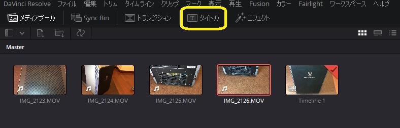 f:id:fog-san:20210124213607p:plain