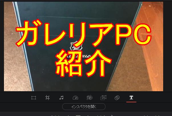 f:id:fog-san:20210124214746p:plain