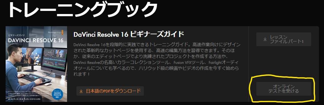 f:id:fog-san:20210505144208j:plain