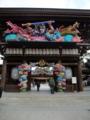 2012-1-23寒川神社