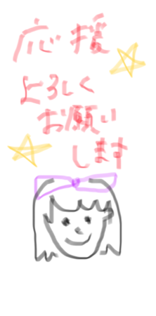 添付ファイル 1.png