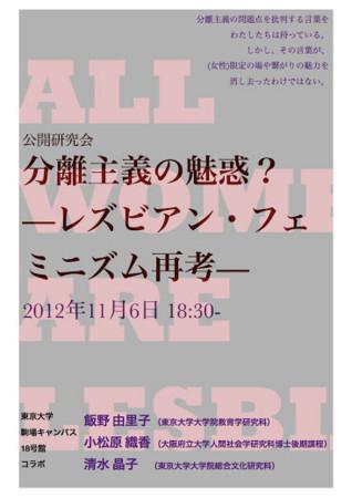 f:id:font-da:20121021133512j:image