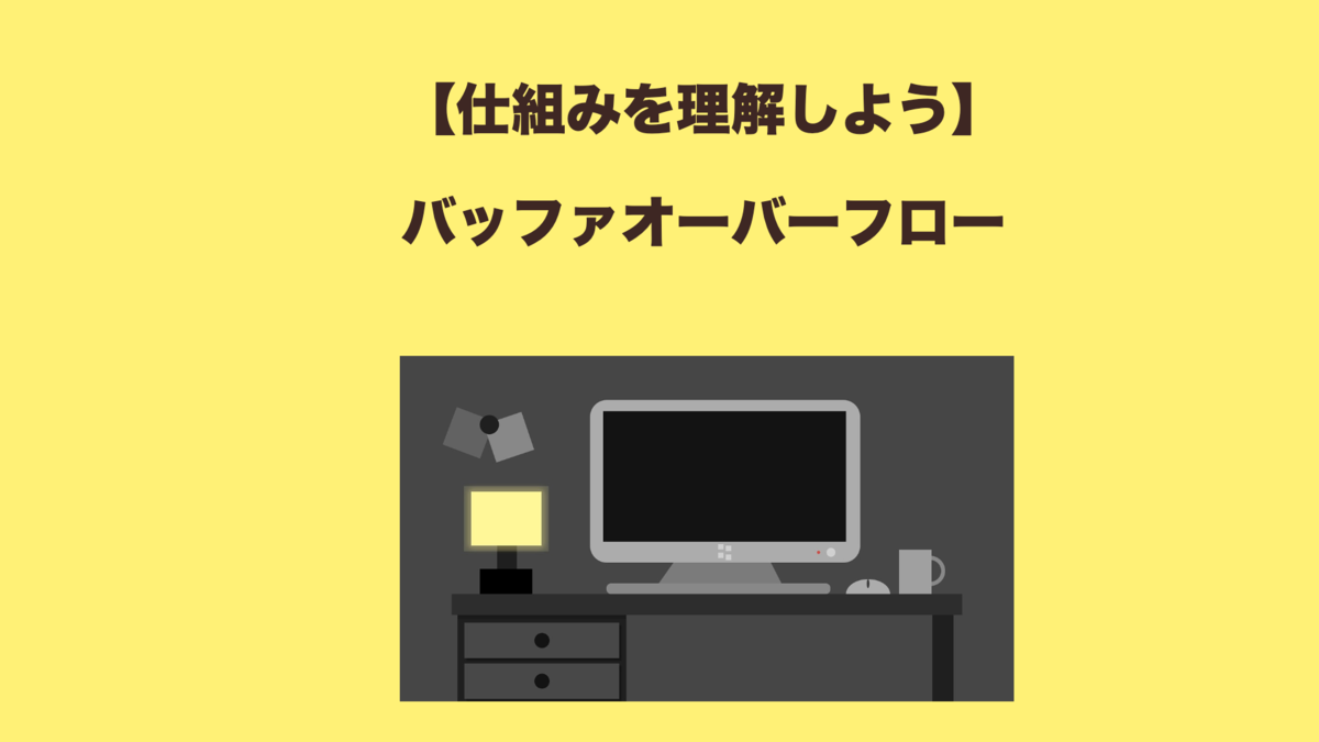f:id:food_blog:20200518000251p:plain