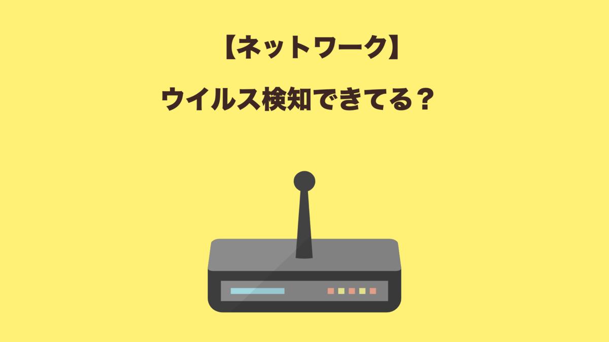 f:id:food_blog:20200518125431p:plain