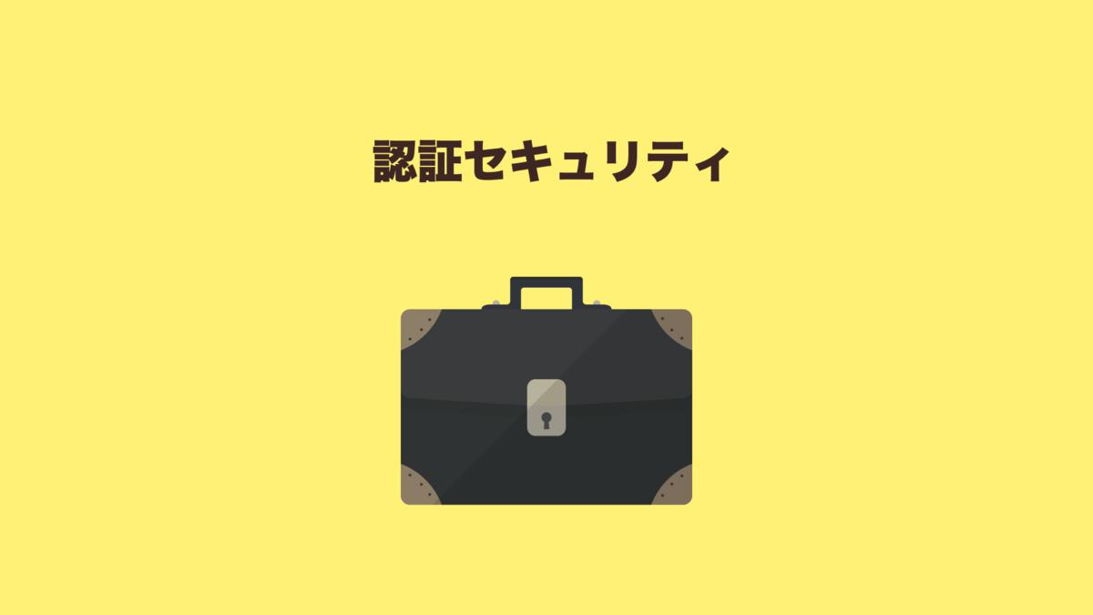 f:id:food_blog:20200616002217p:plain