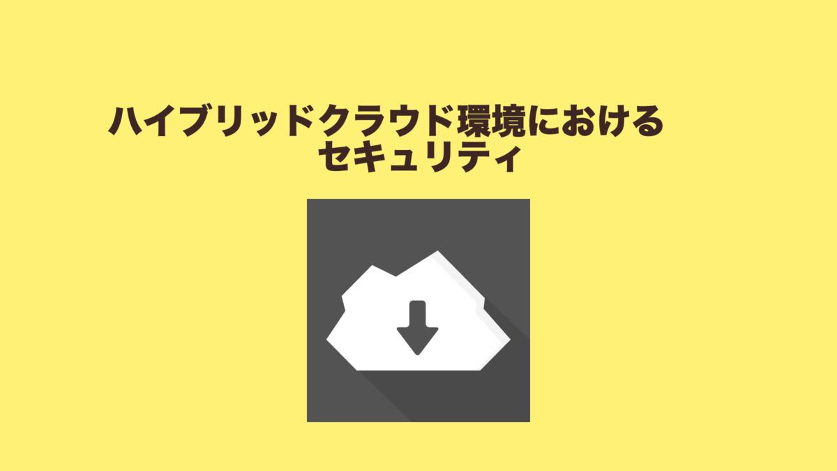 f:id:food_blog:20200624100030p:plain