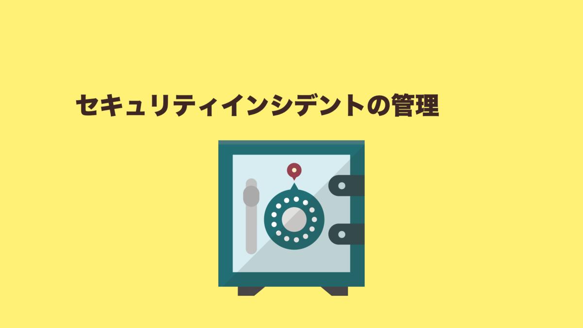 f:id:food_blog:20200627021112p:plain