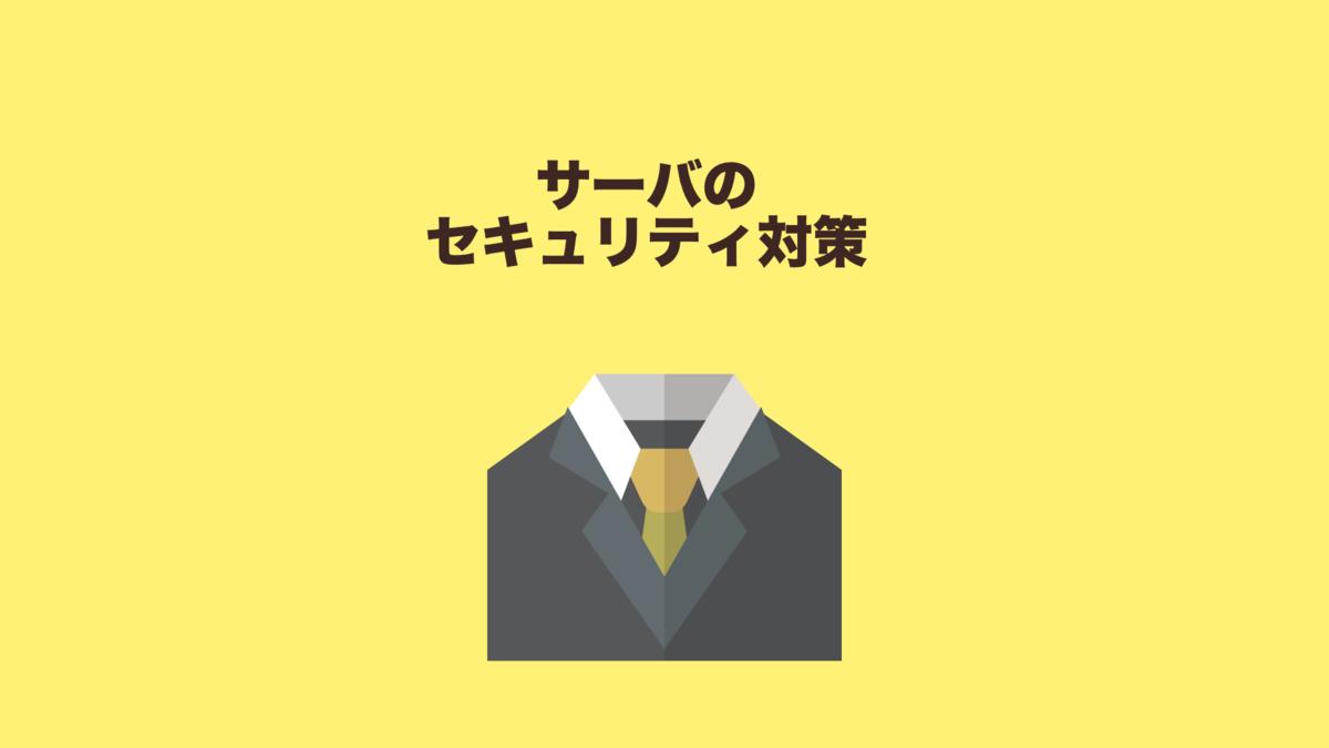 f:id:food_blog:20200628203821p:plain