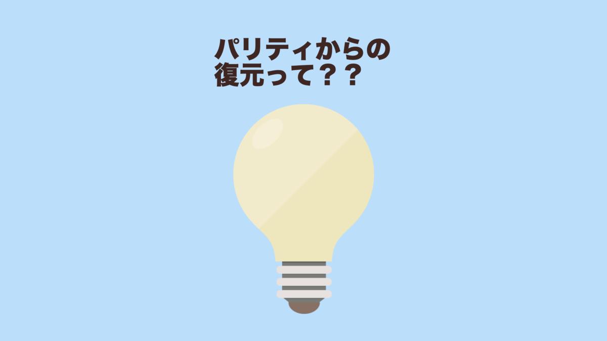 f:id:food_blog:20200706225822p:plain
