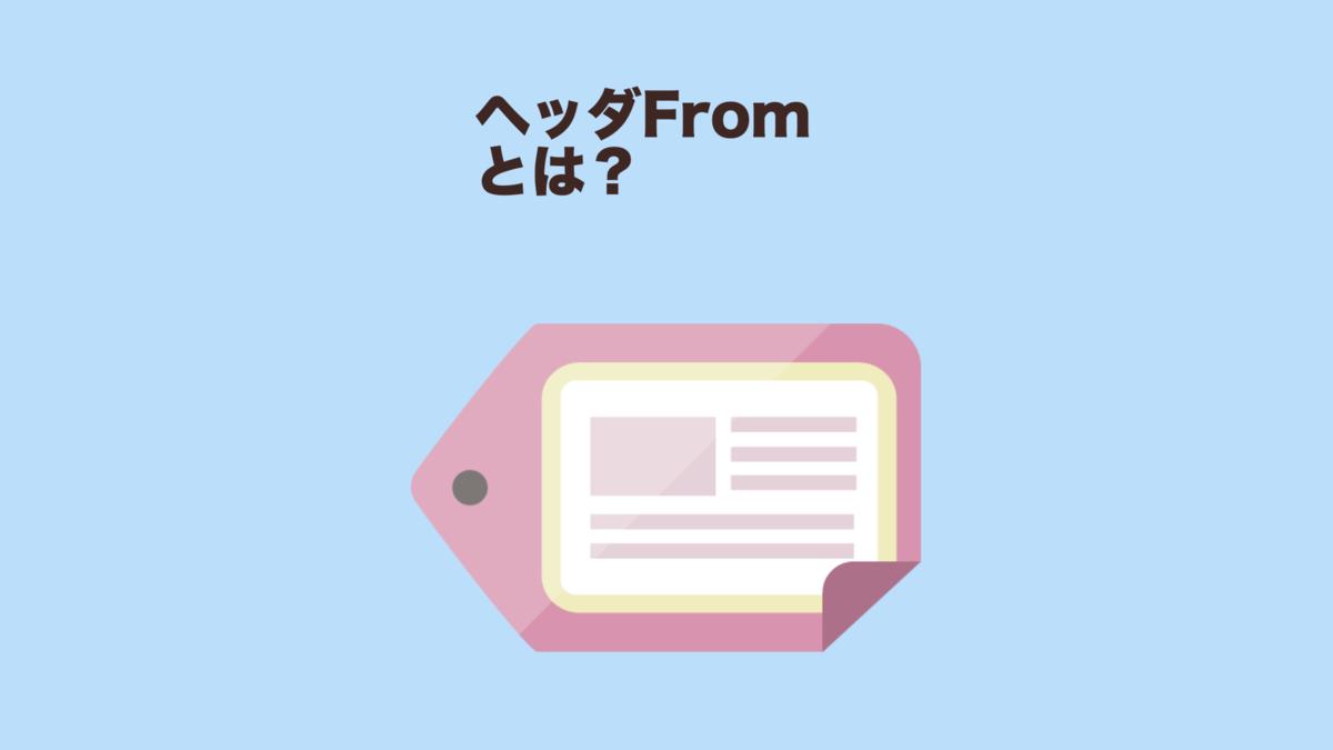f:id:food_blog:20200707221338p:plain