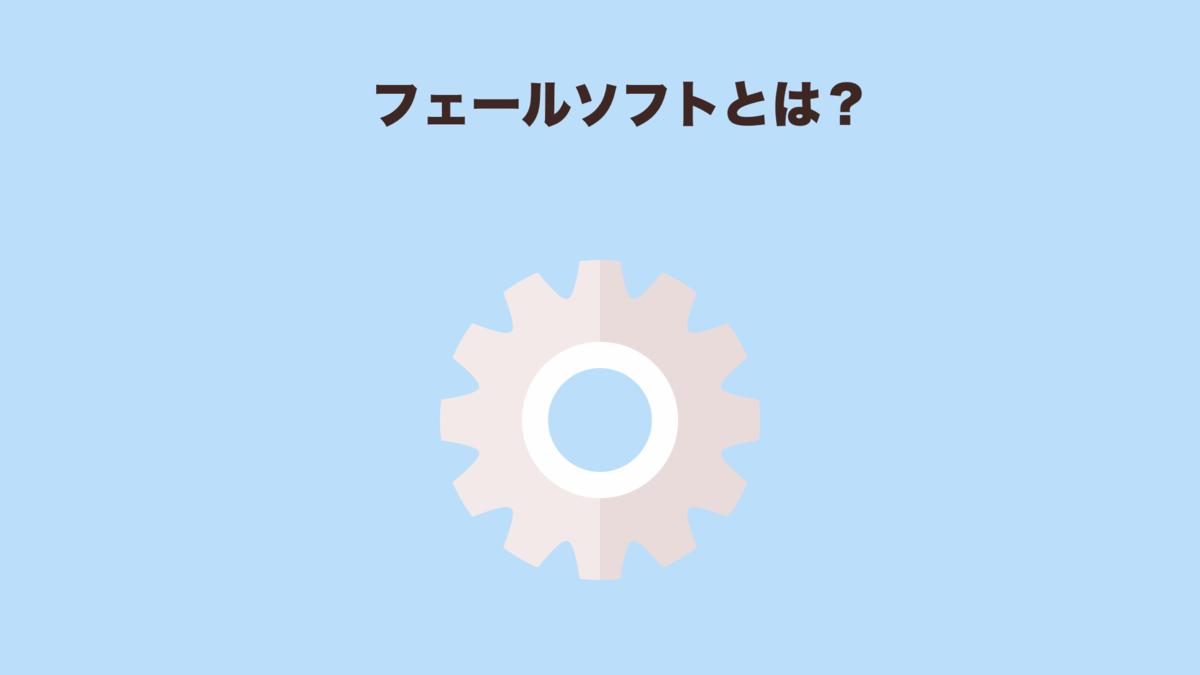 f:id:food_blog:20200708000035p:plain
