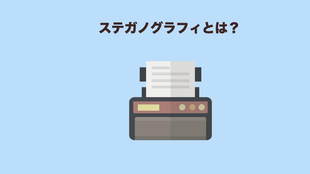 f:id:food_blog:20200713085413p:plain