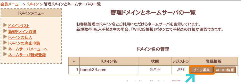 f:id:food_blog:20200726155823p:plain