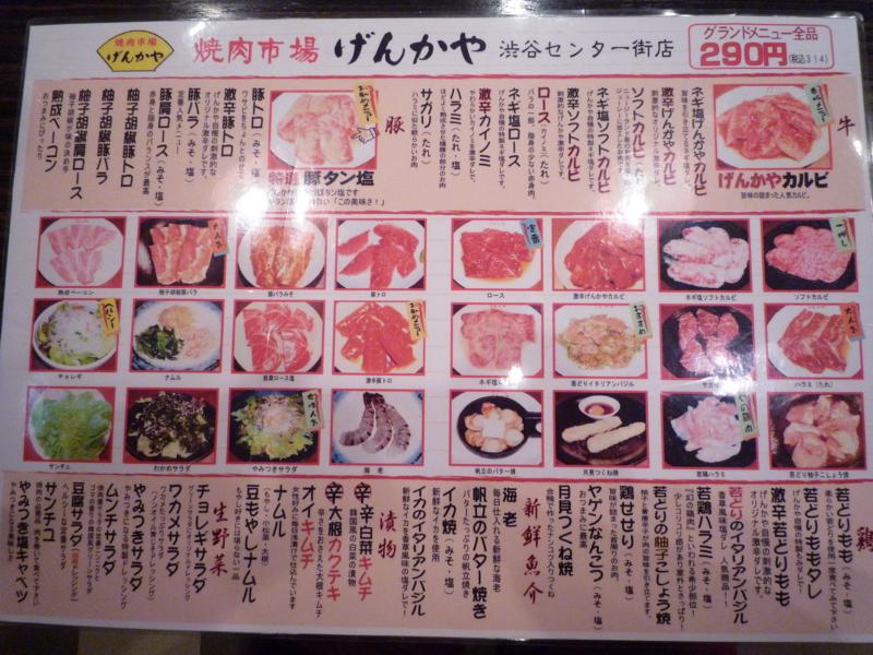 f:id:foodcreative:20150531191123j:plain