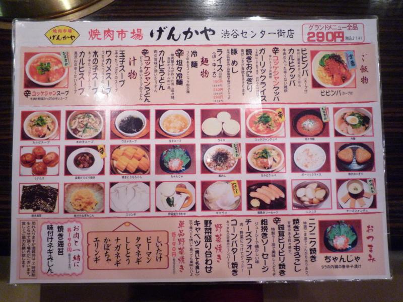 f:id:foodcreative:20150531191157j:plain