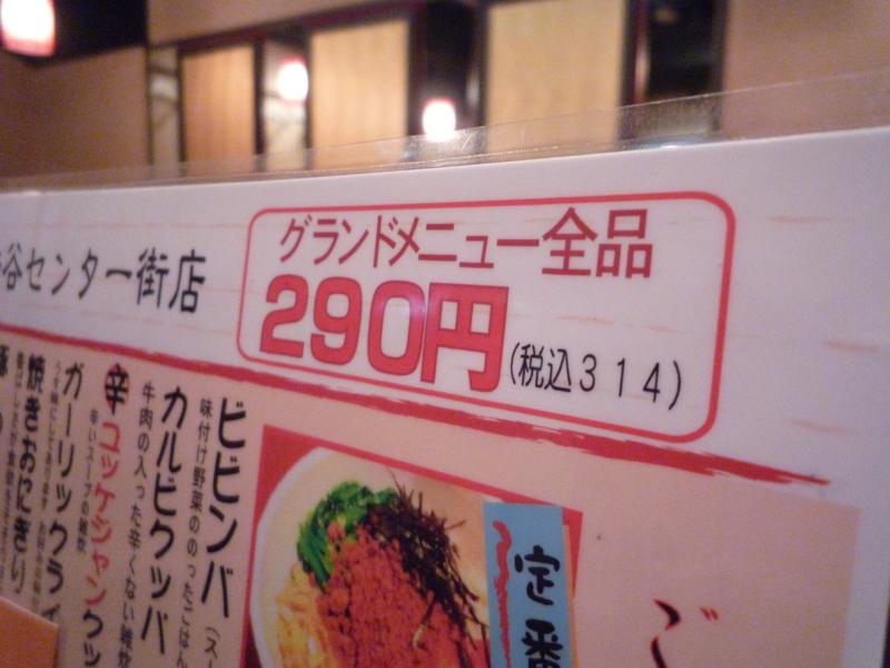 f:id:foodcreative:20150531191341j:plain