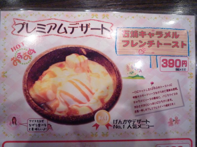 f:id:foodcreative:20150531191411j:plain