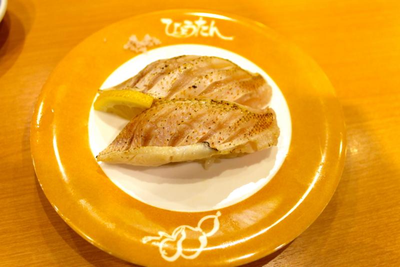 f:id:foodcreative:20150606164741j:plain