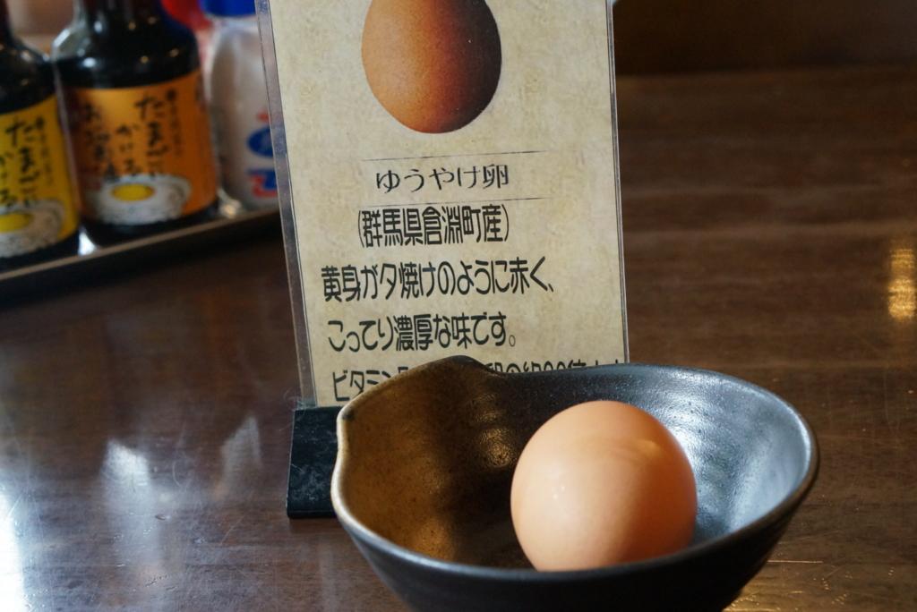 f:id:foodcreative:20150729161028j:plain