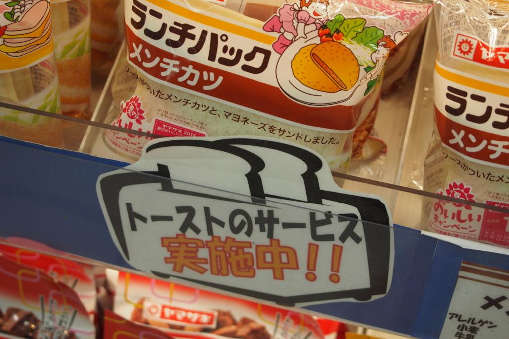 f:id:foodcreative:20150831205348j:plain