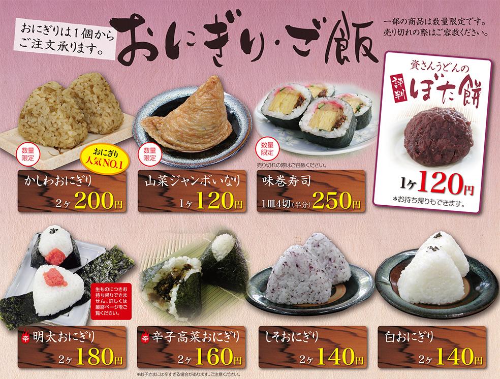f:id:foodcreative:20150831212346j:plain