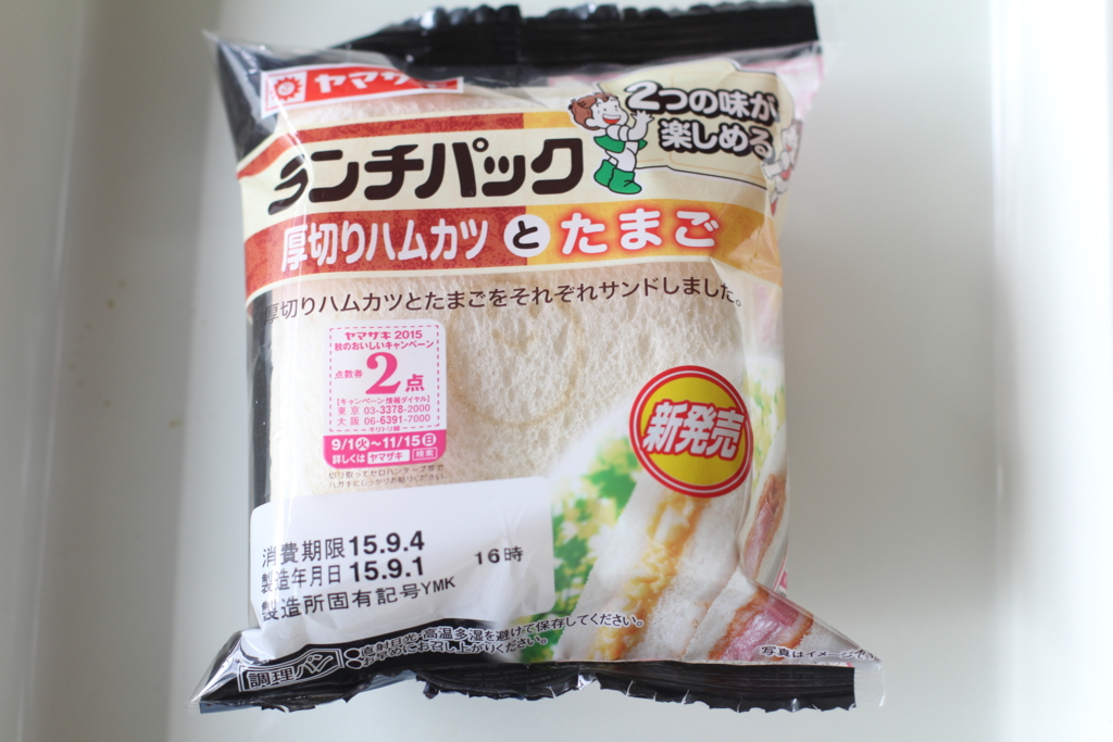 f:id:foodcreative:20150903152842j:plain