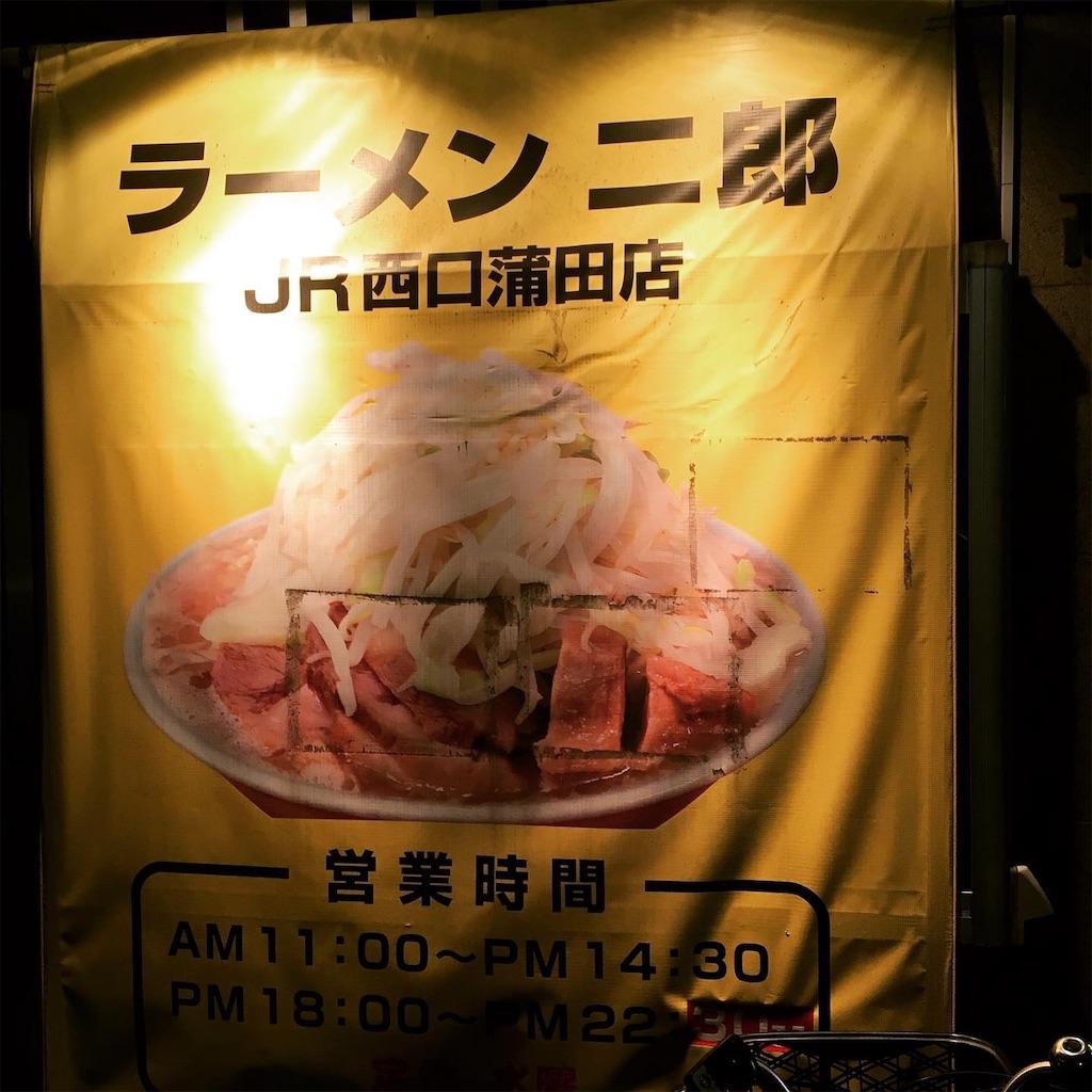 f:id:foodie_pandemonium:20190415025856j:image