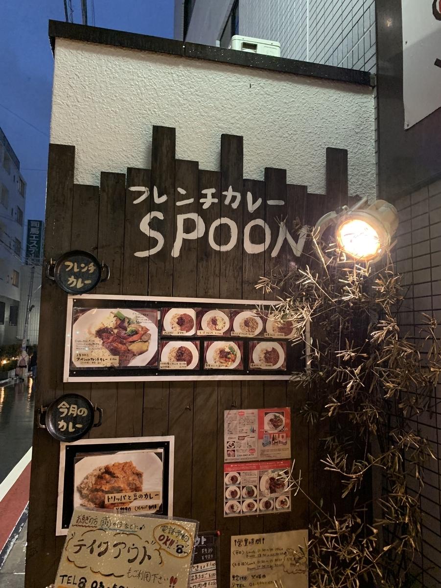 f:id:foodie_pandemonium:20190502225902j:plain