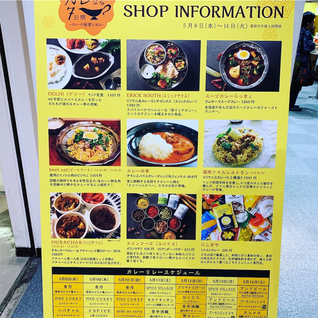 f:id:foodie_pandemonium:20190513121402j:image