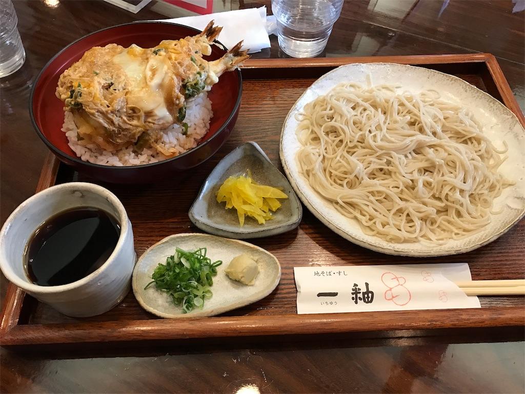 f:id:foodielove:20170217115554j:image