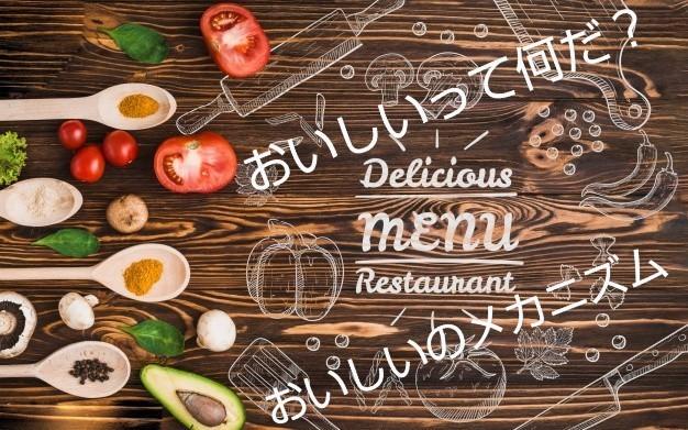 f:id:foodtag:20200601194447j:image